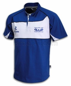 Kukri Israeli Rugby Team White Polo jersey