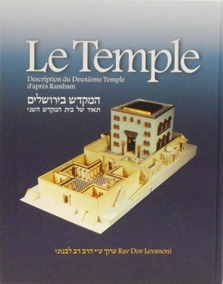 Le Temple - The Holy Temple book in French