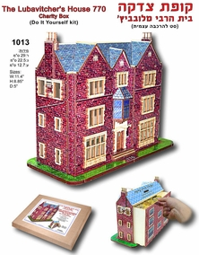 Lubavitcher House Building Model 1013