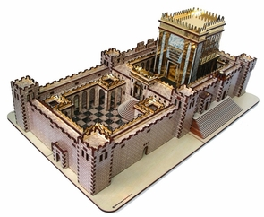 luxury Jerusalem Temple -  (Very Detailed)