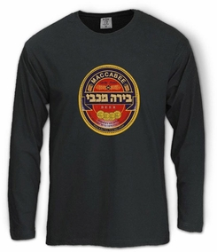 Maccabi Long Sleeve T-Shirt
