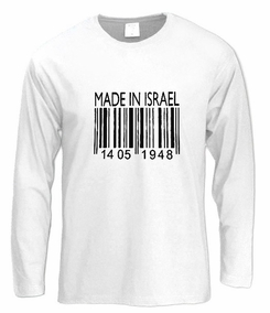 Made in Israel Long Sleeve T-Shirt