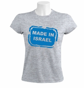 Made In Israel Women T-Shirt