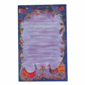 Magnetic Notepad - Peacocks - small CAT# MS - 6