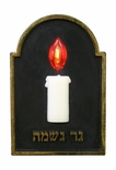 Memorial Candle - Yahrzeit candle