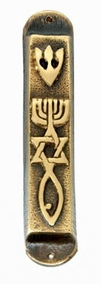 Messianic Seal of Jerusalem Mezuzah case m99a