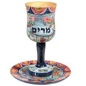 Miriam's Kidush Cup and Plate Set CAT# CU- 6