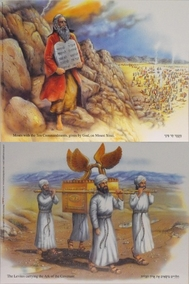Moses and the Ark Placemat