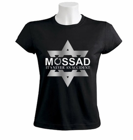 Mossad - It's Never an Accident Women T-shirt