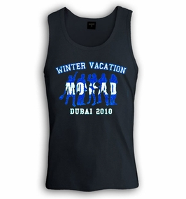 Mossad Vacation in Dubai Singlet