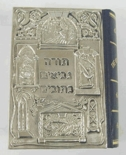 Mounted-Bible-In-Hebrew
