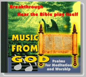 Music from God 1