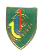 Nachal Unit Pin