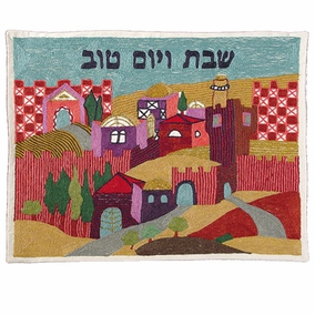 Naive Jerusalem In Color Challah Cover CAT# CHE-11