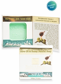 Natural soap with olive oil and honey