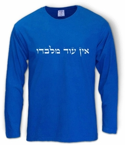 No Other But Him Long Sleeve T-Shirt