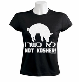 Not Kosher! T-Shirt