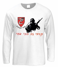 Paratroopers badge Long Sleeve T-Shirt