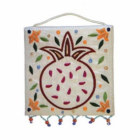 Pomegranate Embroidered Small Wall Decoration CAT# WS - 14