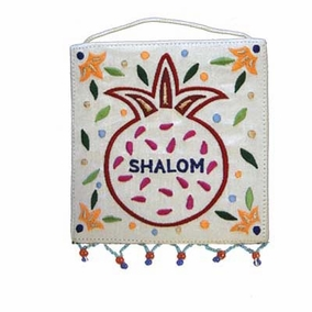 "Pomegranate Embroidered Small Wall Decoration - ""Shalom"" in English CAT# WS - 17"