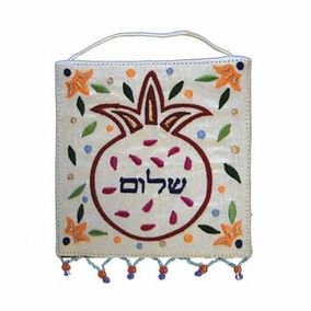 """Pomegranate Embroidered Small Wall Decoration - """"Shalom"""" in Hebrew CAT# WS - 16"""