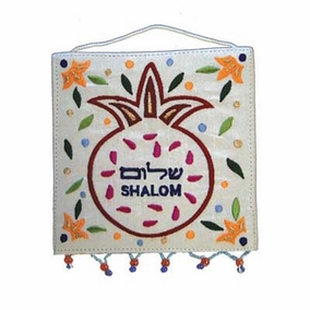 """Pomegranate Embroidered Small Wall Decoration - """"Shalom"""" in Hebrew+English CAT# WS - 18"""