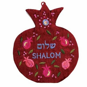 "Pomegranates Embroidered Wall Decoration-""Shalom"" - Hebrew&English CAT# WSC - 5"