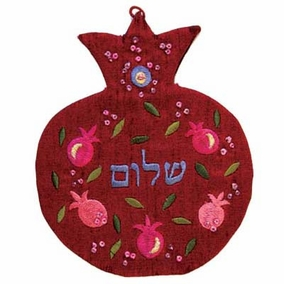 """Pomegranates Embroidered Wall Decoration - """"Shalom"""" in Hebrew CAT# WSC - 3"""