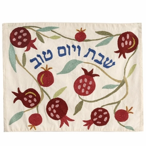 Pomegranates -large - Challah Cover CAT# CHE-36