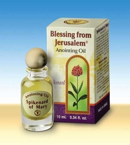 Scented Spikenard Anointing Oil Flask from the Holy Land