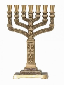 Seal of Jerusalem Menorah