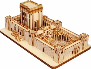 Jerusalem Temple Model - Free Shipping from the Holy Land