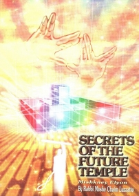 Secrets of the Future Temple