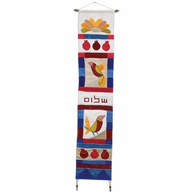 Shalom + Bird in Hebrew Multicolor Wall Hanging CAT# WL- 3