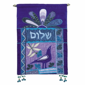 Shalom – Blue Wall Hanging in Hebrew CAT# SH-3