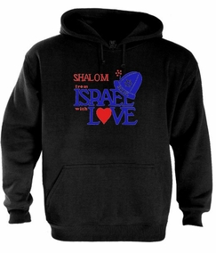 Shalom from Israel Hoodie