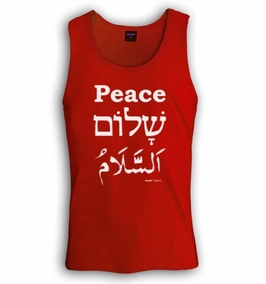 Shalom, Peace and Salam Singlet