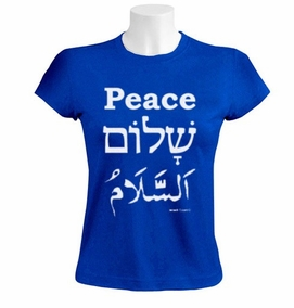 Shalom, Peace and Salam T-Shirt