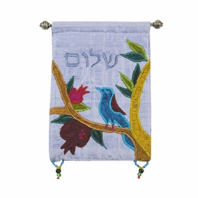 Shalom Wall Hanging CAT# HS-8