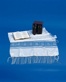 "Silk Talit with wool Tzitziot ""Rabanut"" Kosher for Kids 50X150"