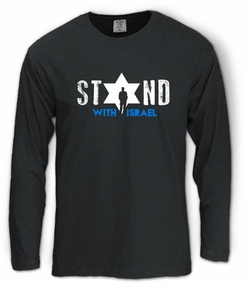 Stand with Israel Long Sleeve T-Shirt