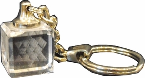 Star of David Crystal Judaica Key Ring