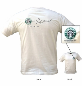 Starbucks Valentine Day 2002 T-Shirt