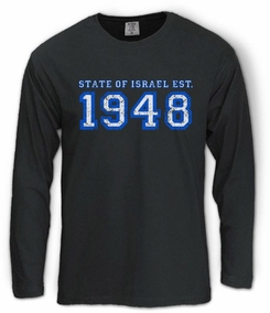 State of Israel 1948 Long Sleeve T-Shirt