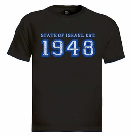 State of Israel 1948 T-Shirt