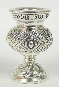 Sterling Silver Eliyahu Kiddush Cup