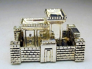 Sterling Silver Holy Temple´s Miniature