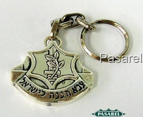 Sterling Silver IDF Key Chain,