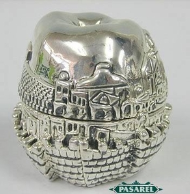 Sterling Silver Jerusalem Apple Honey Dish