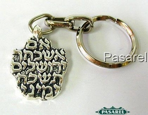 Sterling Silver Jerusalem Key Chain